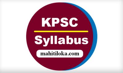 KPSC Group C Non Technical Syllabus 2020