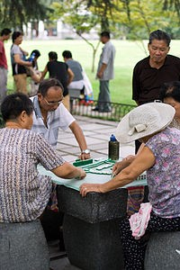 Mahjong Celtic Plein Ecran : mahjong, celtic, plein, ecran, Mahjong, Titans:, Jouer, Gratuit, Ligne, Plein, Écran!