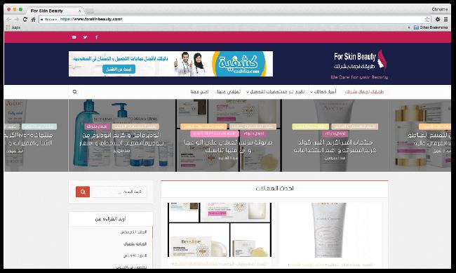 مصمم مواقع مبرمج مواقع محمود نبيل