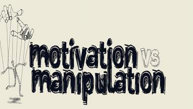 التحفيز أو التلاعب Motivation or Manipulation