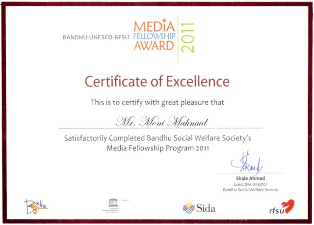 Bandhu-UNESCO-RFSU Media Fellowship