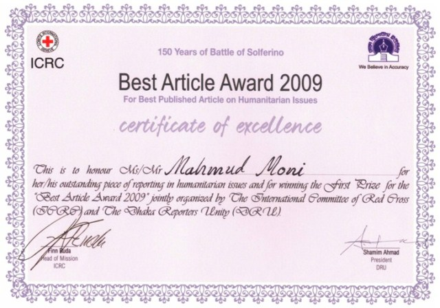 ICRC Best Article Award
