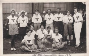 94-17-1017 All Star Youngstown Girls Softball team 1930 Christ Mission Coll