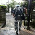 左足のかかとふくらはぎの痺れの治療1福岡県津屋崎在住