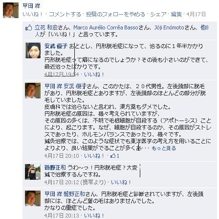 円形脱毛症の治療口コミ~20代男性(福岡県古賀市在住)~