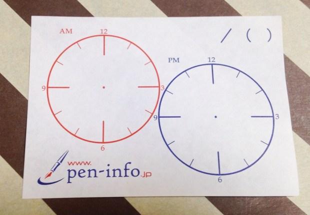 新タイプは穴をあけずに紙が綴じられます。外すこともできます。「ハリナックスプレス」