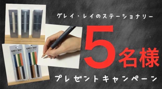 たしかにここには芯は要らない。「2 cm+ Pencil」