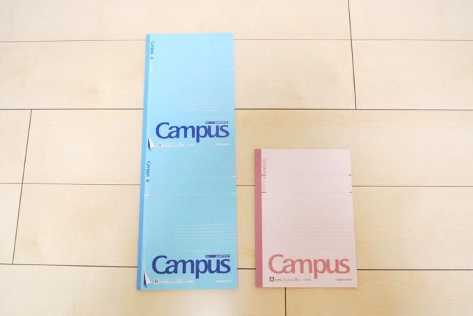 2_campas5