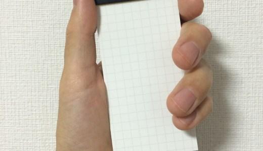 過去最小サイズのニーモシネ「【N161】ニーモシネ A8変形 / 5mm方眼罫」