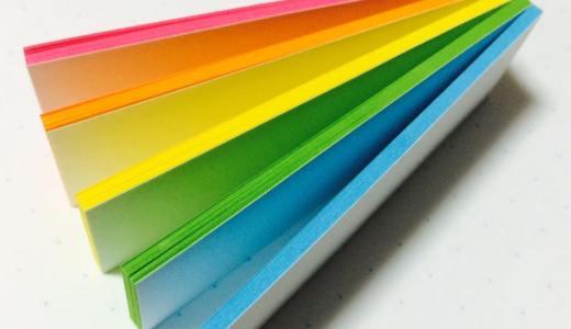 どこからでも好きな色が使える。「好きな色から使えるふせん Pitta」