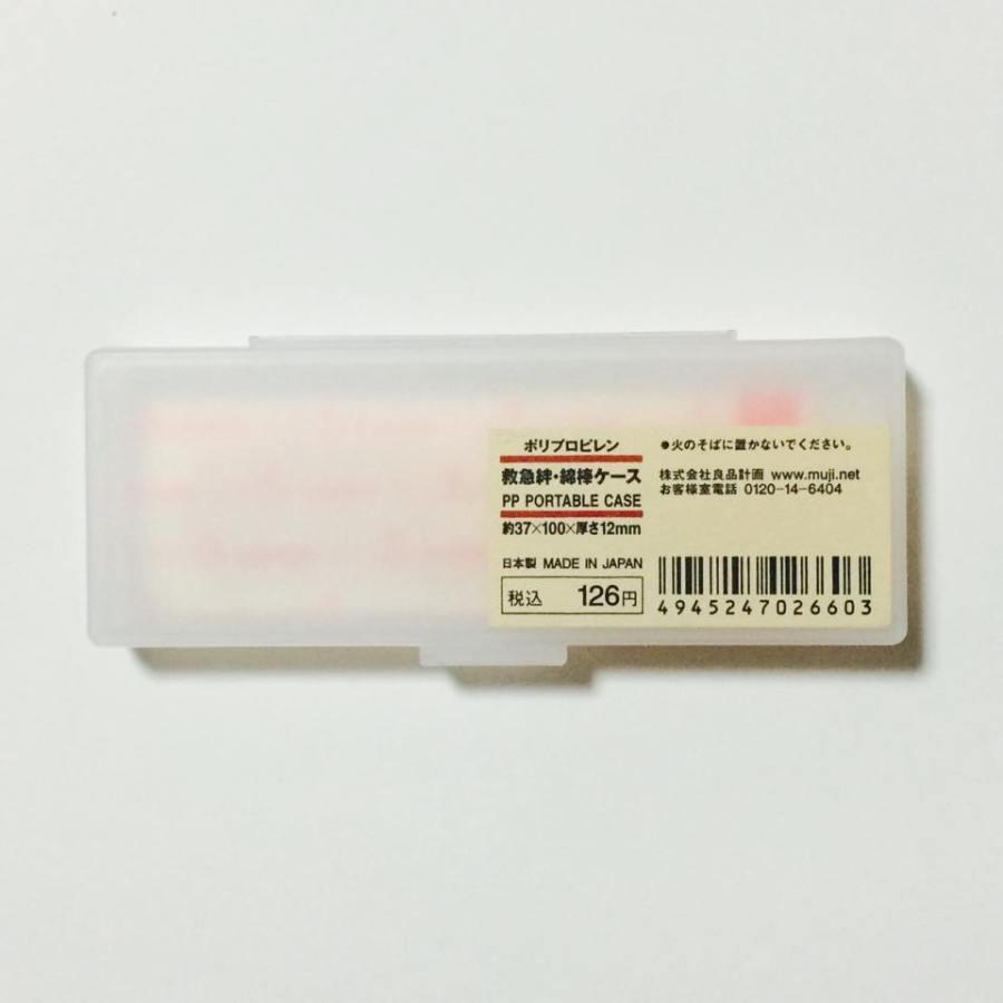 多色ペンの替え芯をスマートに管理「救急絆・綿棒ケース」