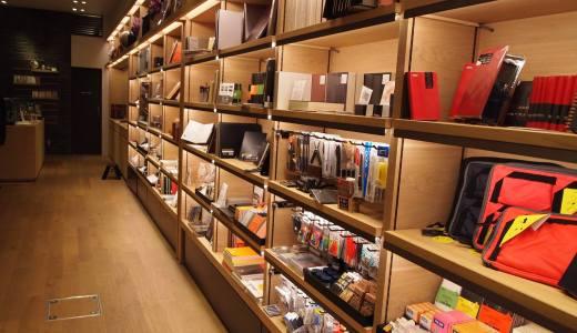 出勤前でも残業後でも大丈夫!ギフトにぴったりな文房具が選べる「浦和 蔦屋書店」