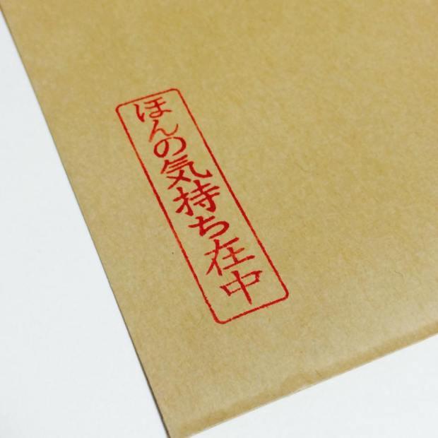 【プレゼント企画第21弾】「モレスキン ダイアリー (日本語版)」を4名様にプレゼント♪