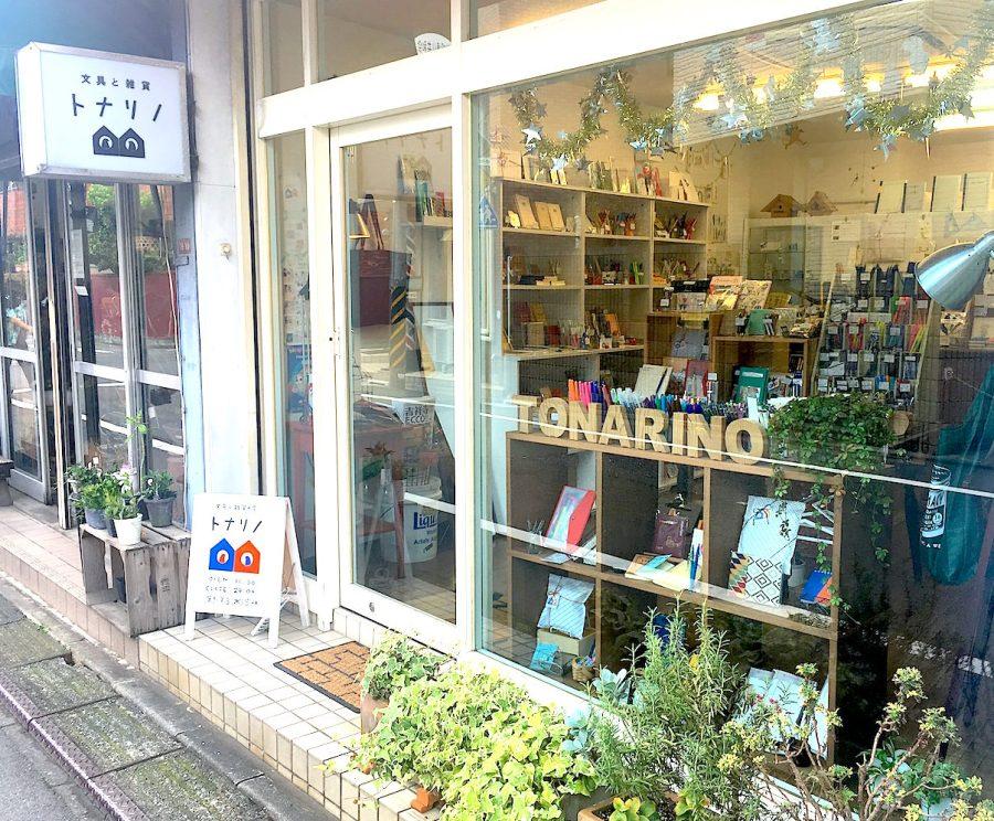 いつも隣に置いてほしい文房具をセレクト。西荻窪の文具店「トナリノ」