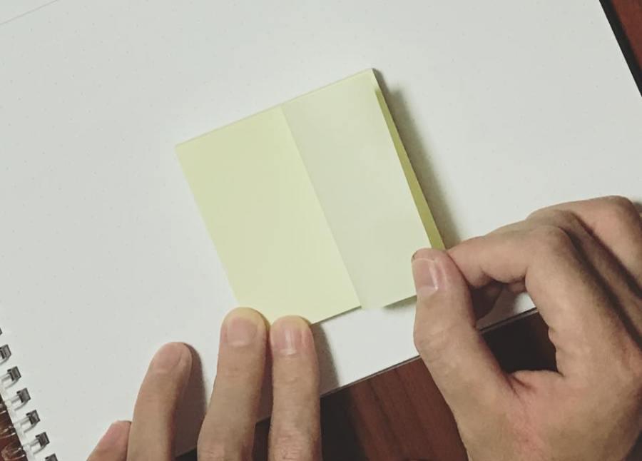 コラム|付箋の正しいめくり方