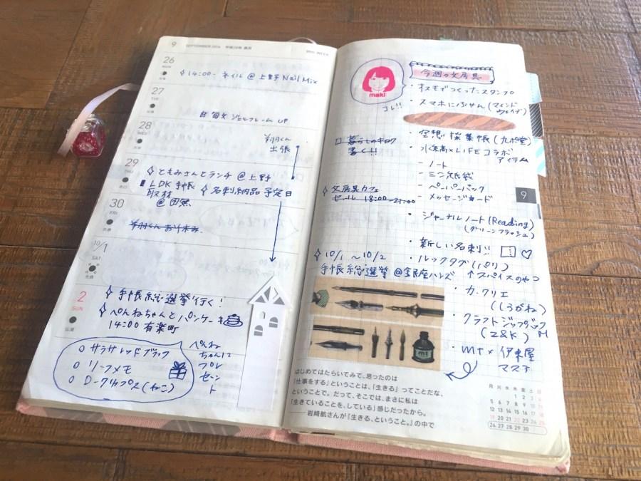 お知らせ|読売新聞「YOMIURI ONLINE」に寄稿記事が掲載されました