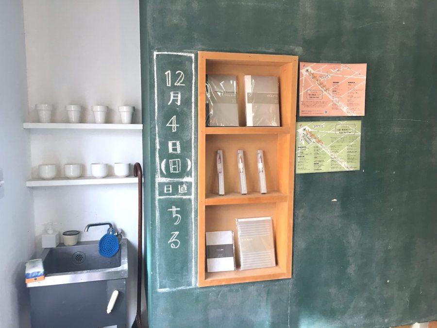 文具を買うだけでなく、交流し学べる場所。国立の「つくし文具店」