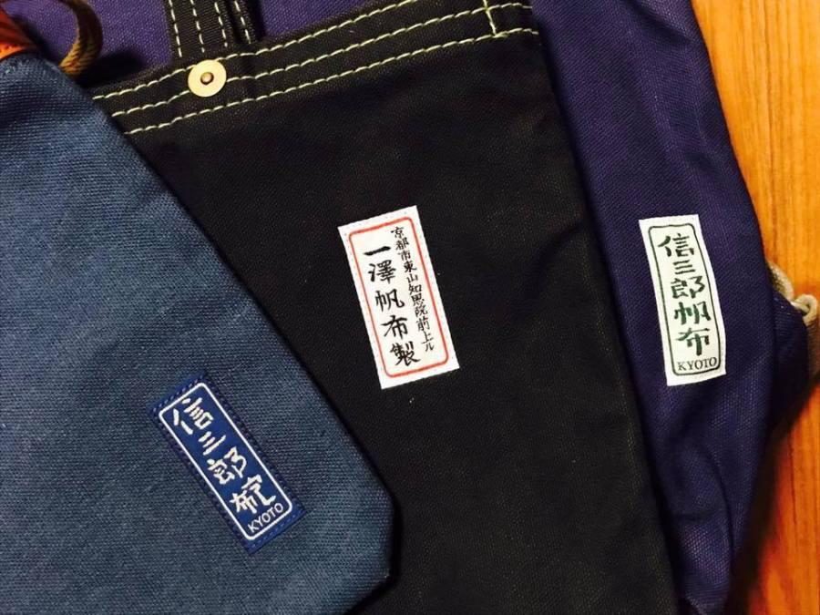コラム|私と一澤信三郎帆布