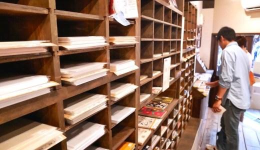 オリジナルノート作りに夢中。大阪の紙好きが通う「紙匠雑貨エモジ」