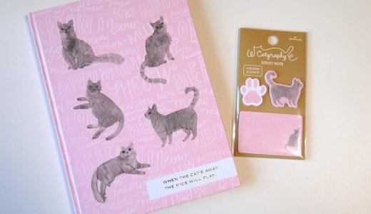 ねこ文具 in 毎日、文房具。Vol.003|「キャットグラフィー 猫のいぬまに」ノート&付せん(日本ホールマーク)