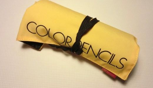 36色を持ち歩こう!「ロールケース入色鉛筆36色NQ」