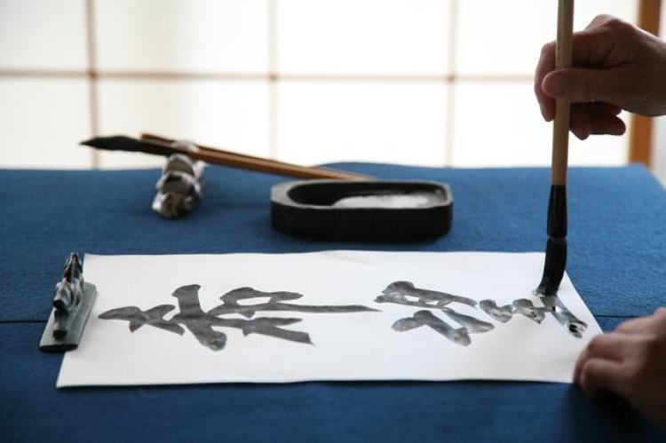 Calligraphy In Tokyo Shodo Experience In Tokyo Experience Japan
