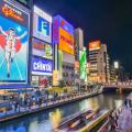 Dotonbori Top 10 Things To Do