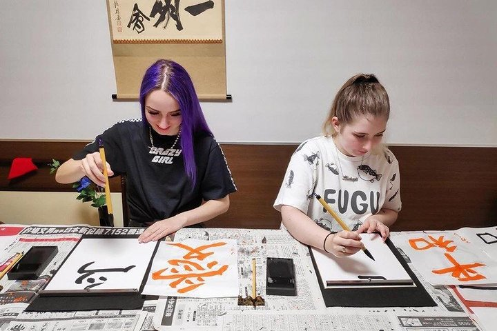 Calligraphy in Osaka – Shodo