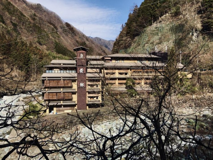 Outside picture, taken in 2020, of Nishiyama Onsen Keiunkan a hot spring hotel in Hayakawa, Yamanashi Prefecture, Japan. Founded in 705 AD, it is the oldest hotel in the world. In 2011, the hotel was officially recognized by the Guinness World Records as the oldest hotel in the world.