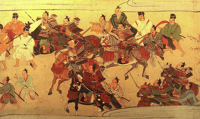 Muromachi Samurai 1538
