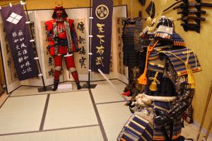 japan samurai museum