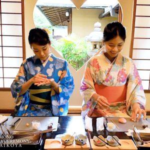 wagashi japanese sweets making