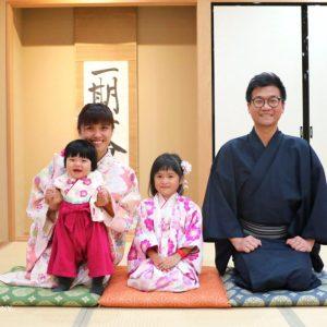 kimono family kids