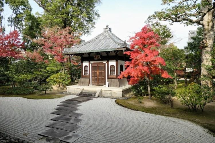 Kenniniji temple