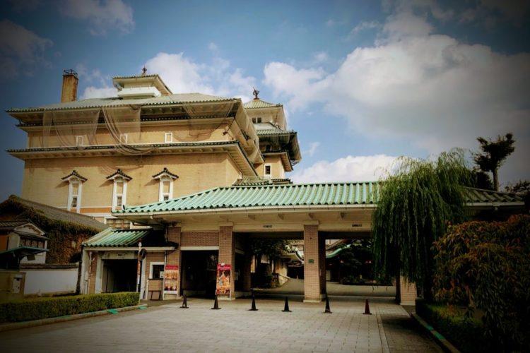 Gion Corner Entrance