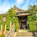 Tai An Tea House