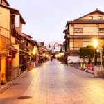 GION Walking Tour Map