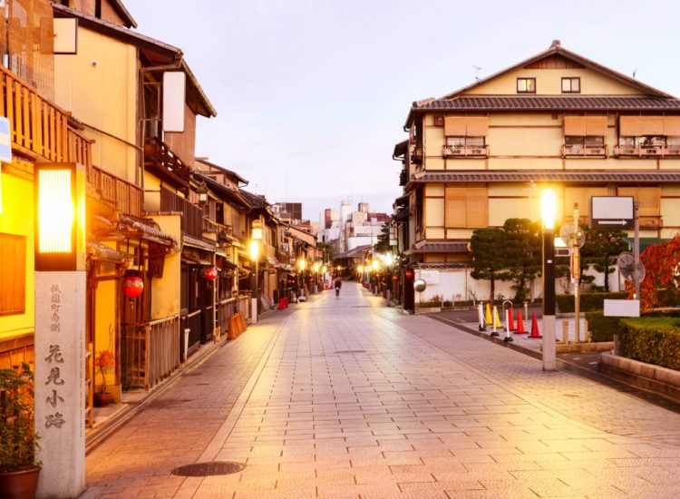 The Streets of Gion Geisha District are empty and quiet nowadays