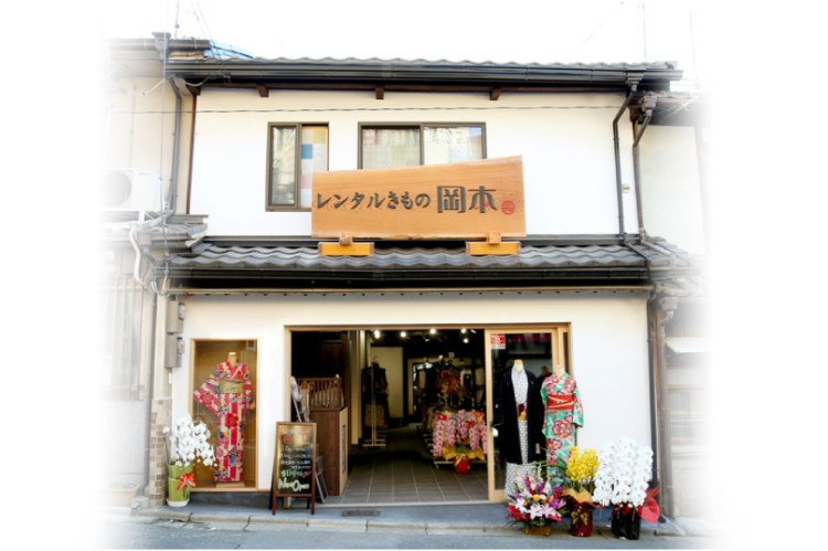 Okamoto Kimono