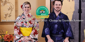 Maikoya Kimono Rental and Experience