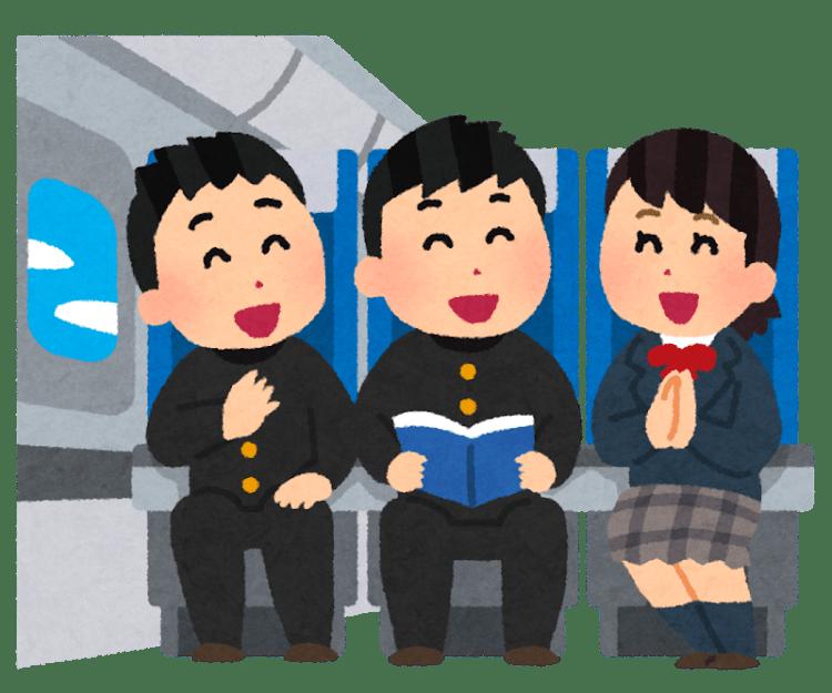 Japanese students harmony