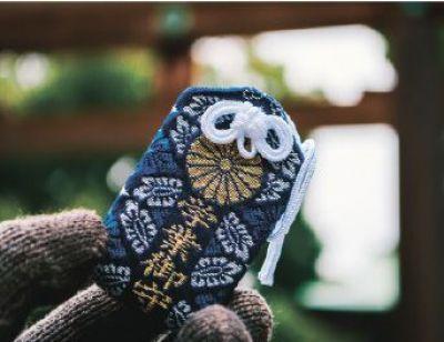 Omamori amulets