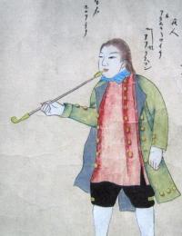 SAMURAI AND THE WORLD