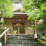 Review of Arashiyama Benkei Ryokan