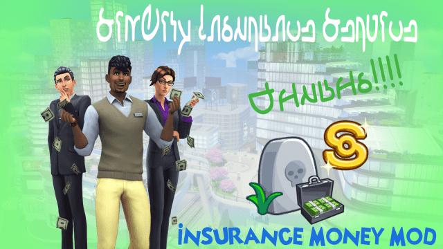 Mods Simsvine Assurance Vie
