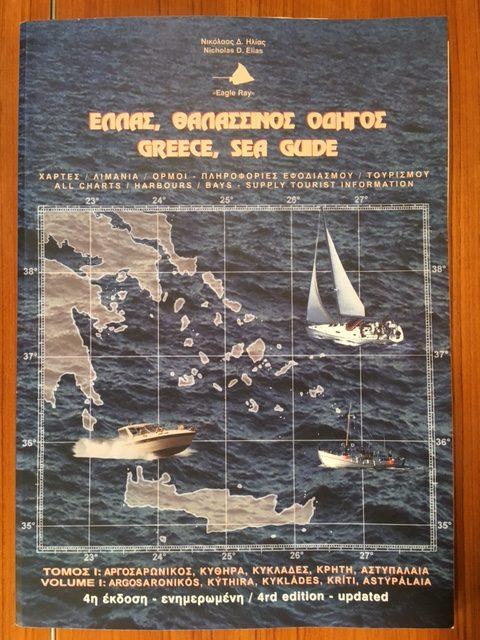 Guide de navigation en Grèce