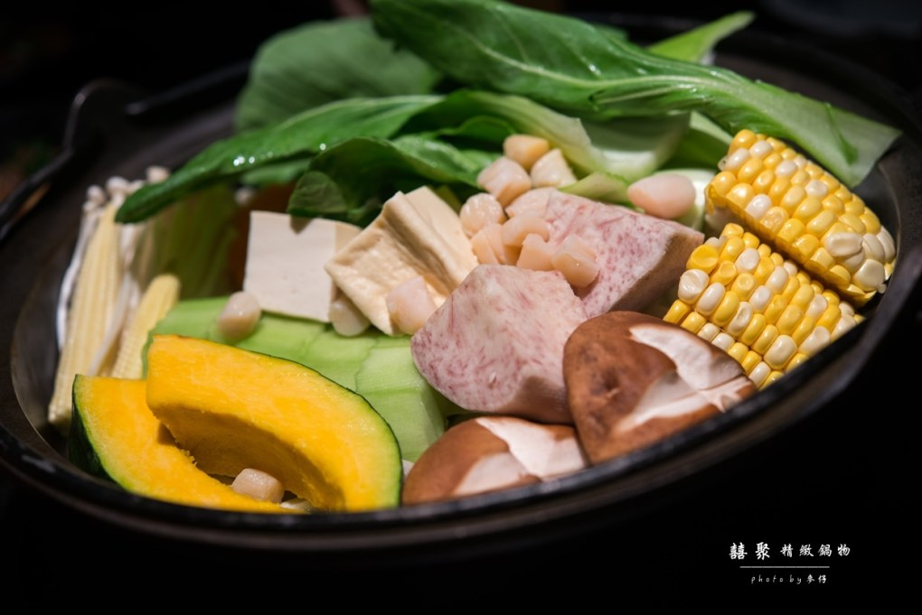 鍋物食記|囍聚精緻鍋物|鹿兒島A5+和牛翼板與頂級神戶盤克夏黑豚的極致鍋物藝品饗宴|捷運國父紀念館鍋物推薦|