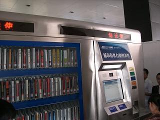 深圳圖書館「城市街區24小時自助圖書館系統」