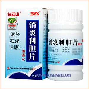 膽嚢炎の治療薬-消炎利膽片