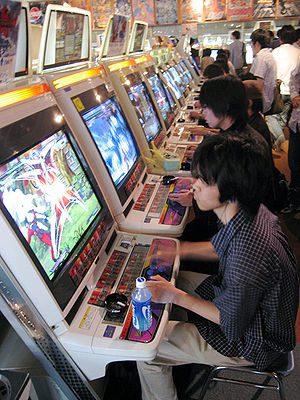 Arcade fighting games
